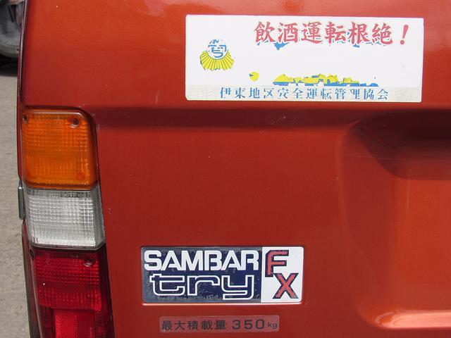「スバル」「サンバートライ」「コンパクトカー」「千葉県」の中古車7
