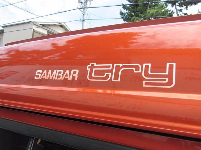 「スバル」「サンバートライ」「コンパクトカー」「千葉県」の中古車36