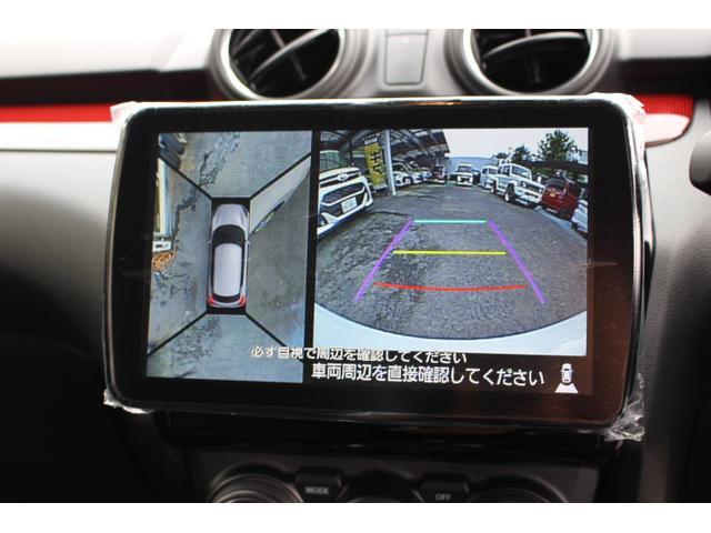 ベースグレード 9インチナビ 全方位モニター用カメラ(11枚目)