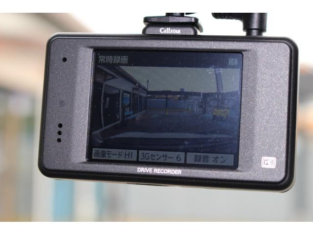 ベースグレード 9インチナビ 全方位モニター用カメラ(13枚目)