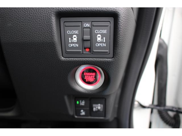 Lターボ テイン車高調・リザルタード17AW・両側自動ドア・LEDヘッドライト・無限フロントスポイラー・前後マッドガード(9枚目)