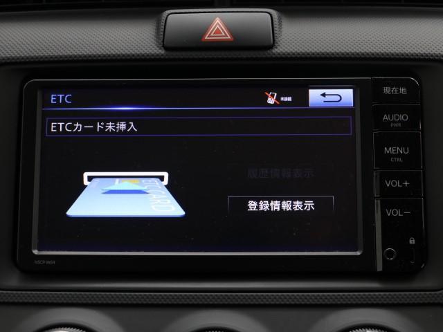 「トヨタ」「カローラフィールダー」「ステーションワゴン」「東京都」の中古車12