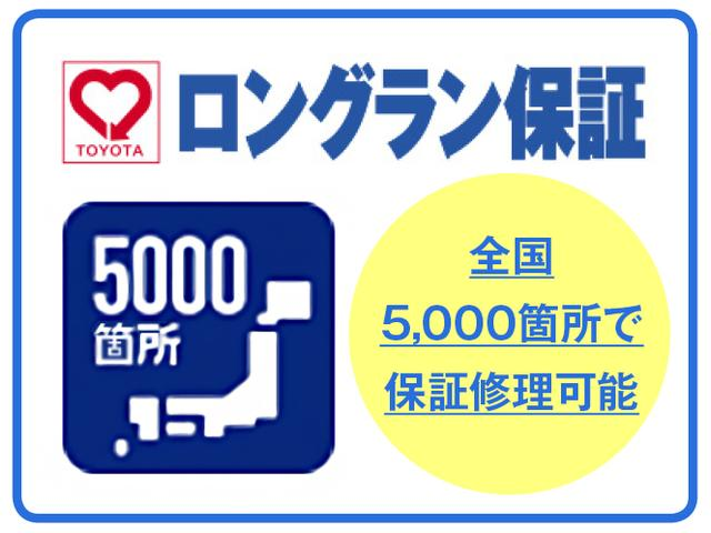 「トヨタ」「カローラルミオン」「ミニバン・ワンボックス」「東京都」の中古車42