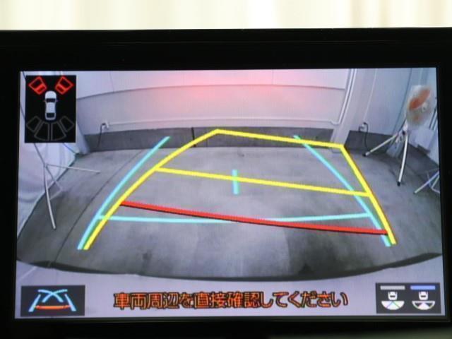 ダブルバイビー フルセグ バックカメラ ドラレコ 衝突被害軽減システム ETC LEDヘッドランプ ミュージックプレイヤー接続可 記録簿 安全装備 展示・試乗車 オートクルーズコントロール ナビ&TV アルミホイール(8枚目)