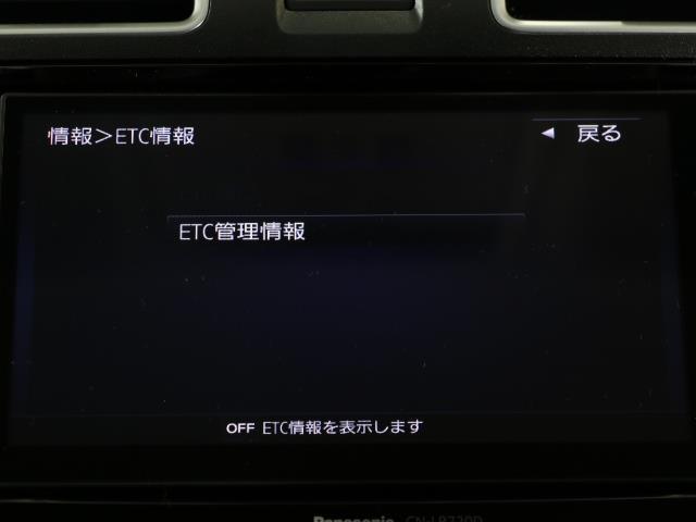 2.0i-L アイサイト 地デジTV レーダクルコン キーフリー HIDライト ナビTV ETC付き 4WD AW アイドリングストップ DVD CD 横滑り防止装置 盗難防止システム スマートキ- バックモニタ プリクラ(9枚目)