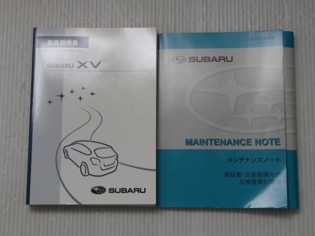 2.0i-L アイサイト 地デジTV レーダクルコン キーフリー HIDライト ナビTV ETC付き 4WD AW アイドリングストップ DVD CD 横滑り防止装置 盗難防止システム スマートキ- バックモニタ プリクラ(20枚目)