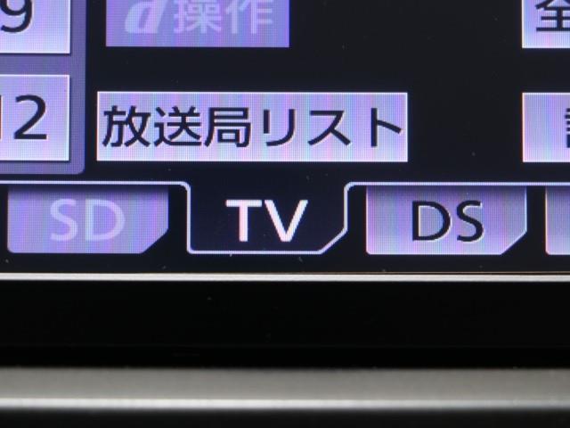 S メモリ-ナビ キーフリー CDチューナー ナビTV アルミ ETC 記録簿 イモビライザー ABS 横滑り防止装置 AUX 運転席エアバッグ スマキ パワステ パワーウインドウ フルセグ地デジ AAC(7枚目)