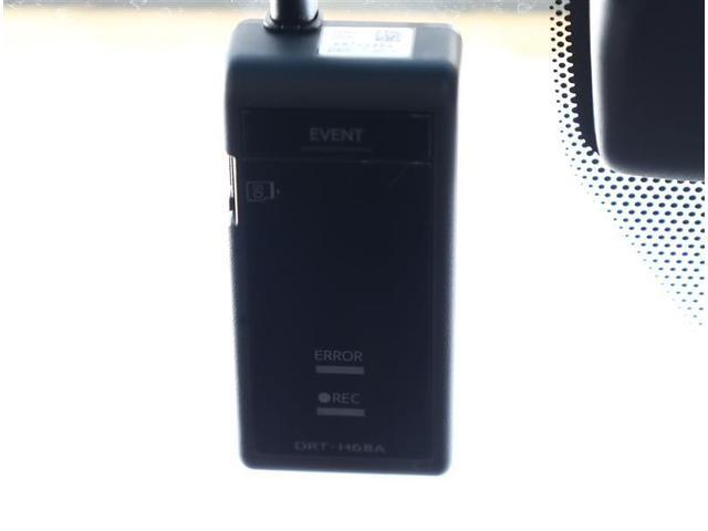 S Cパッケージ LEDライト フルセグTV パワーシート 1オーナー メモリーナビ Bカメラ ナビTV 記録簿 スマートキ- ETC CD クルコン DVD ドラレコ付き 衝突回避システム アルミホイール(11枚目)