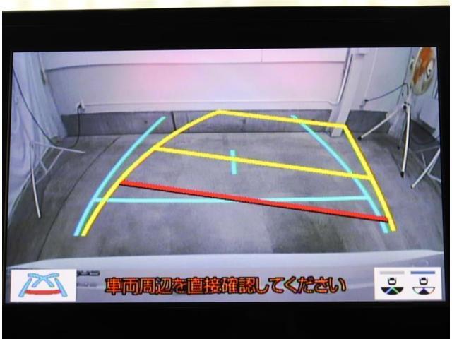 ダブルバイビー 衝突被害軽減ブレーキ Bモニター ドラレコ スマートキー ETC キーフリー フルセグTV メモリナビ 試乗車 横滑り防止装置 盗難防止装置 ABS AW LED(6枚目)
