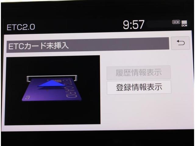 ダブルバイビー 衝突被害軽減ブレーキ Bモニター ドラレコ スマートキー ETC キーフリー フルセグTV メモリナビ 試乗車 横滑り防止装置 盗難防止装置 ABS AW LED(7枚目)