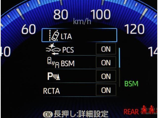 ダブルバイビー 衝突被害軽減ブレーキ Bモニター ドラレコ スマートキー ETC キーフリー フルセグTV メモリナビ 試乗車 横滑り防止装置 盗難防止装置 ABS AW LED(14枚目)