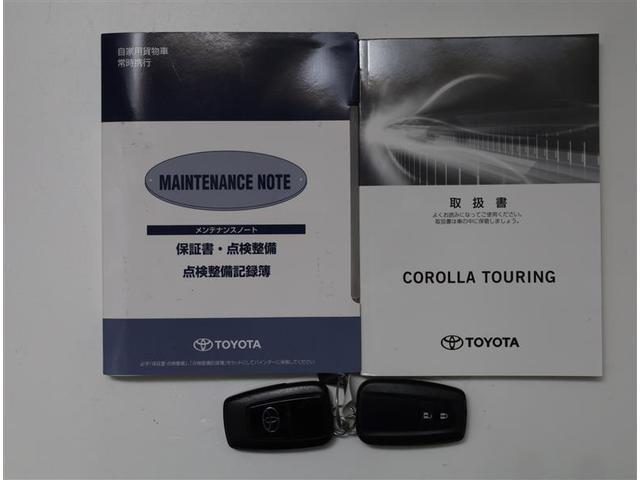 ダブルバイビー 衝突被害軽減ブレーキ Bモニター ドラレコ スマートキー ETC キーフリー フルセグTV メモリナビ 試乗車 横滑り防止装置 盗難防止装置 ABS AW LED(20枚目)