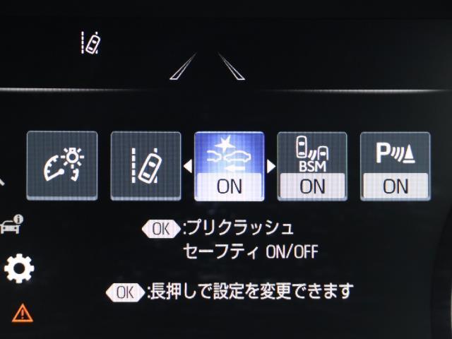 S Cパッケージ Four メモリーナビ ワンオーナー フルセグ 4WD ETC バックカメラ 衝突軽減ブレーキ(14枚目)