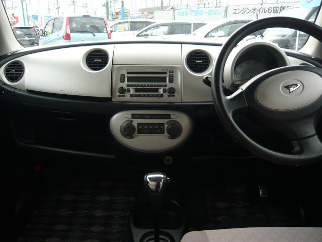 ★関東運輸局長から「指定自動車整備事業」の指定を受けています。点検・整備・車検はもちろん、修理などのアフターも安心してお任せください★