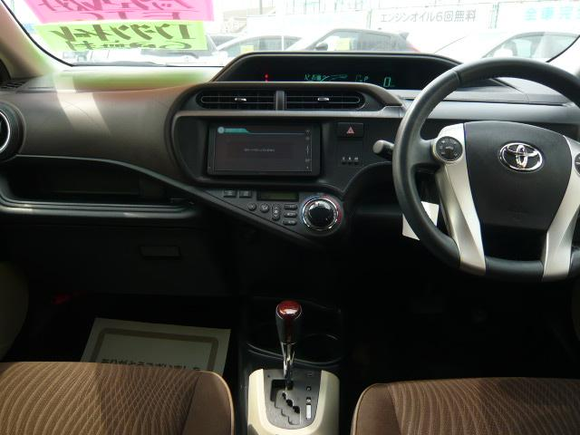 G SDナビ ETC 車検整備付き(15枚目)