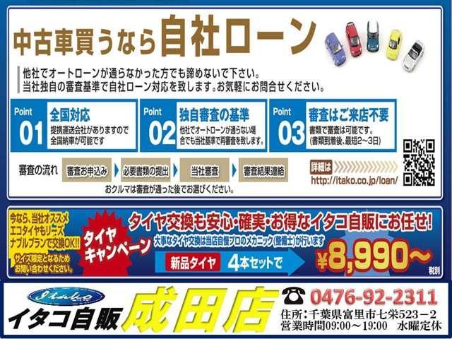 XDセーフティクルーズパッケージ ナビ TV(20枚目)