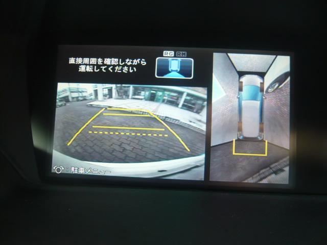 Mエアロパッケージ ナビ キセノンヘッドライト フリップダウンモニター キーレス(30枚目)