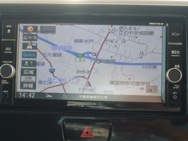 ハイウェイスター X Gパッケージ 衝突軽減ブレーキ ナビ TV 両側パワースライドドア スマートキー プッシュスタート(24枚目)