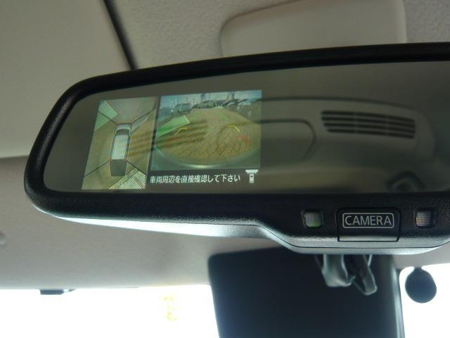 ハイウェイスター X Gパッケージ 衝突軽減ブレーキ ナビ TV 両側パワースライドドア スマートキー プッシュスタート(27枚目)