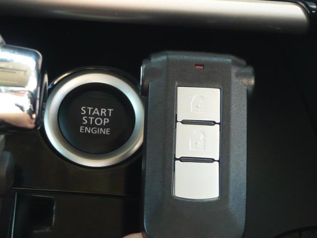 ハイウェイスター X Gパッケージ 衝突軽減ブレーキ ナビ TV 両側パワースライドドア スマートキー プッシュスタート(31枚目)