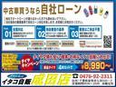 トヨタ アルファード 240X ナビ Bモニター