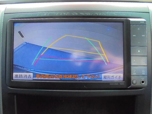トヨタ ヴェルファイア 2.4Z プラチナセレクションII 両側パワースライドドア