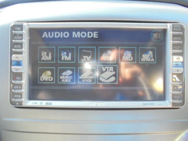トヨタ アルファードV MS リミテッド 両側パワースライドドア Wサンルーフ