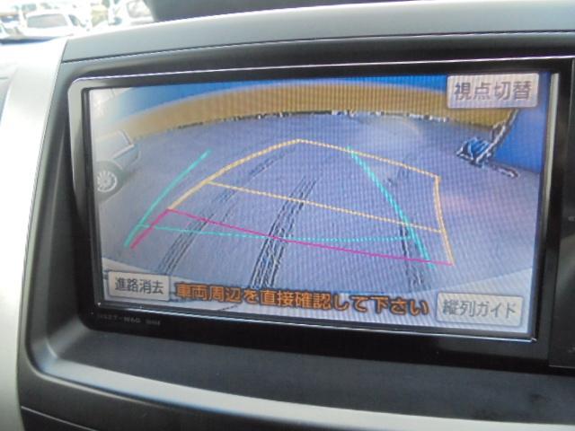 トヨタ ノア Si SDナビフルセグTV TEIN車高調 ETC Bカメラ