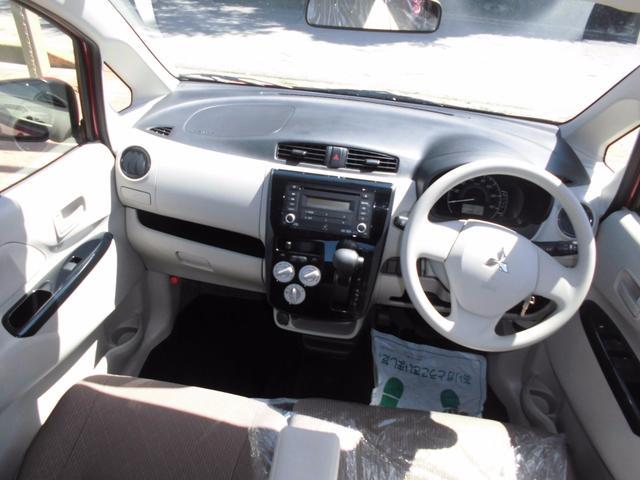 三菱 eKワゴン E シートヒーター ABS CD付き