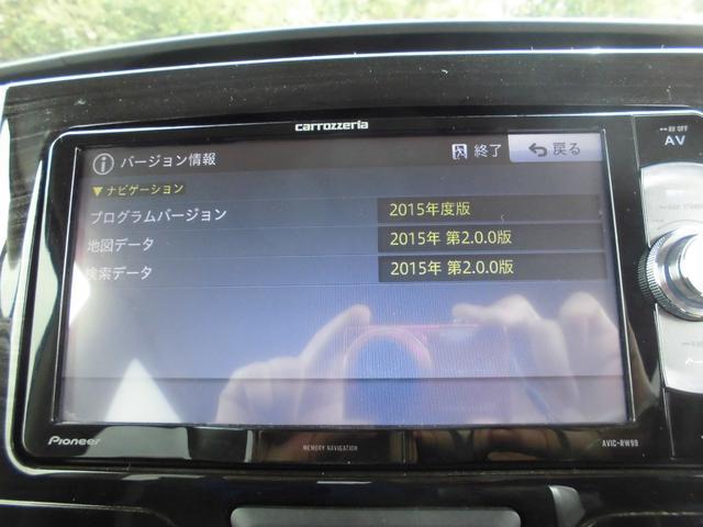 カスタムRS トップエディションSA Mナビ地デジ Bカメラ(12枚目)