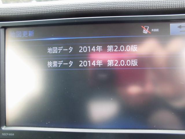 F 左電動ドア SDナビフルセグ地デジ バックカメラ(13枚目)