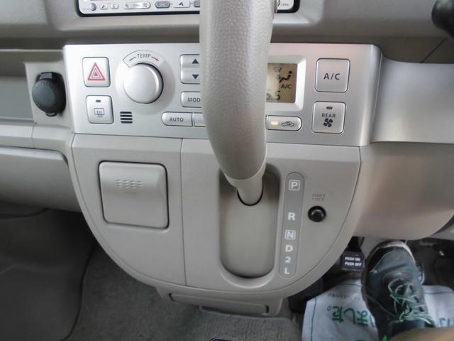 マツダ スクラムワゴン PZターボ スペシャルP HDナビ地デジ 両電ドア Bカメラ