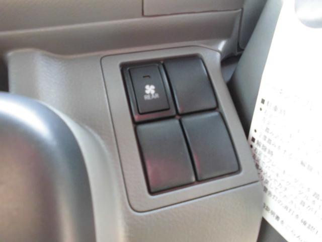 スズキ エブリイ ジョイン 4WD キャンピング仕様 サブバッテリーシンク