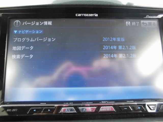T HDDナビ地デジ Bカメラ ETC(13枚目)