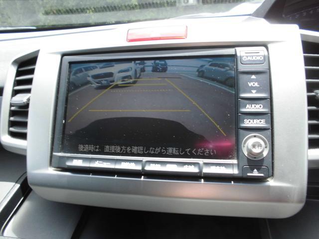 ジャストセレクション  HDDナビ地デジ Bカメラ 両電ドア(12枚目)