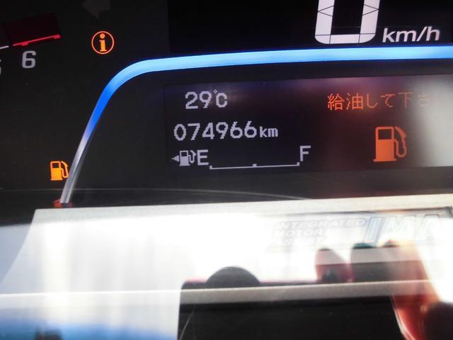 ジャストセレクション  HDDナビ地デジ Bカメラ 両電ドア(19枚目)