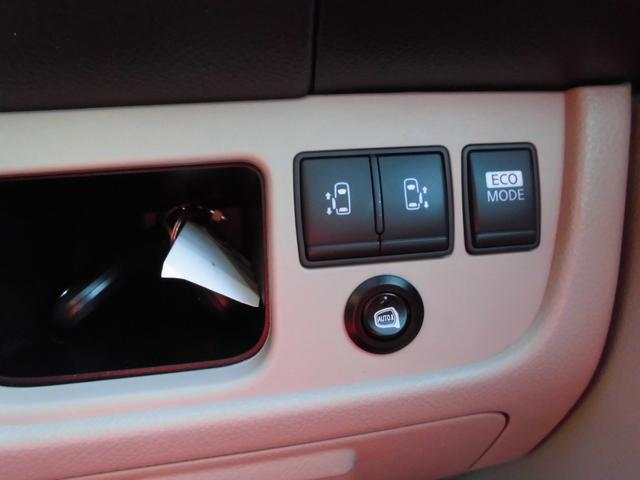 日産 セレナ 20G SDナビ地デジ 天井モニター 両側電動スライドドア