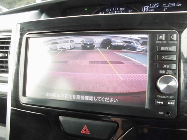 カスタムX TエディションSA  SDナビ地デジ Bカメラ(12枚目)