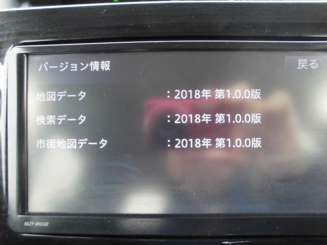 カスタムX TエディションSA  SDナビ地デジ Bカメラ(14枚目)