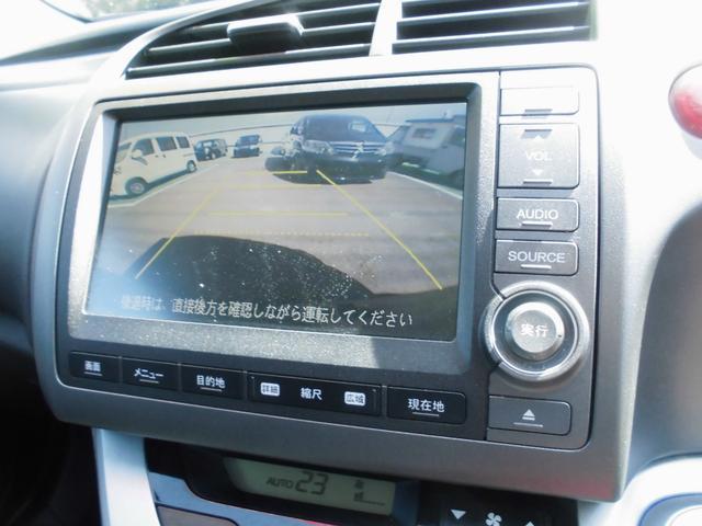 ZS特別仕様スポーティED Sパケ 1オーナー HDDナビ(12枚目)
