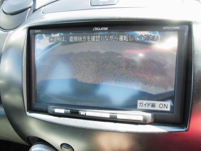 13C-V SDナビ地デジ Bカメラ ETC(12枚目)