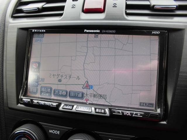 2.0i 4WD SDナビ地デジ Bカメラ(11枚目)