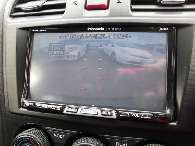 2.0i 4WD SDナビ地デジ Bカメラ(12枚目)