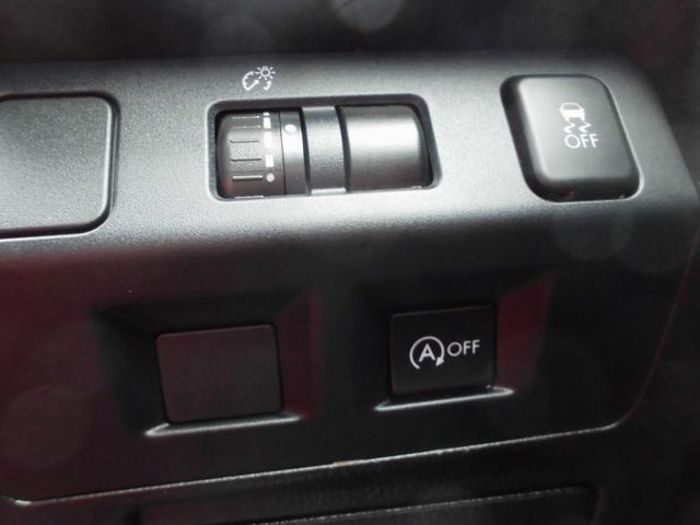 2.0i 4WD SDナビ地デジ Bカメラ(20枚目)