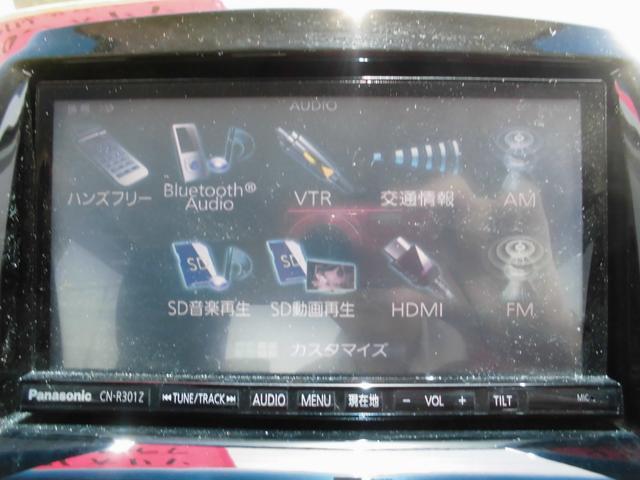 ブラック&ホワイト SDナビ地デジ 両電ドア ETC(12枚目)