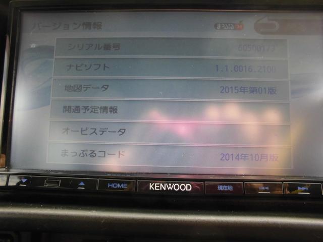 「ダイハツ」「ハイゼットカーゴ」「軽自動車」「千葉県」の中古車13