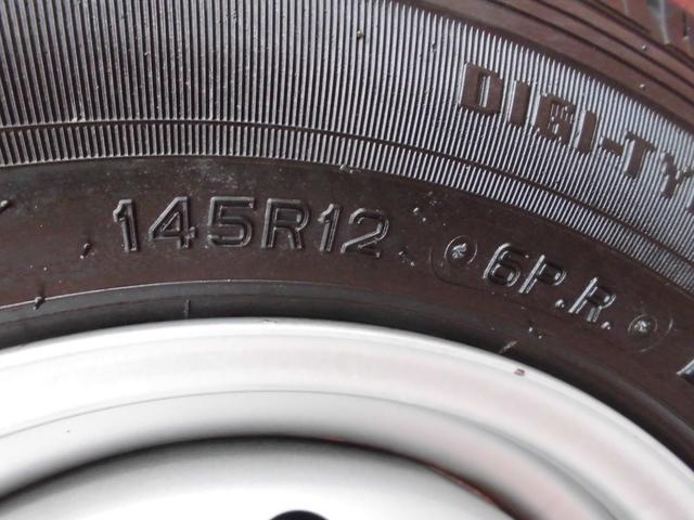「日産」「NT100クリッパー」「トラック」「千葉県」の中古車39
