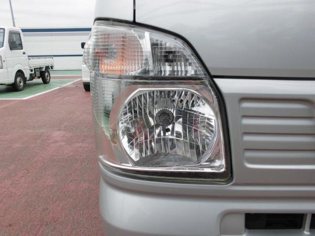 「日産」「NT100クリッパー」「トラック」「千葉県」の中古車41