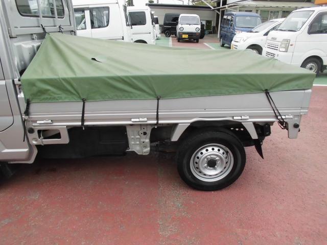 「日産」「NT100クリッパー」「トラック」「千葉県」の中古車47