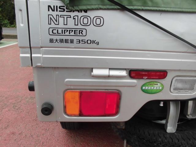 「日産」「NT100クリッパー」「トラック」「千葉県」の中古車53